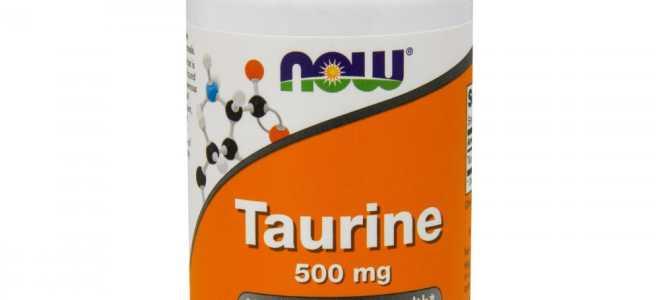 Таурин для кошек и добавки, содержащие таурин, вред и польза
